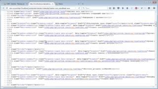Урок 3. Точка входа компонента Joomla. Первый вид