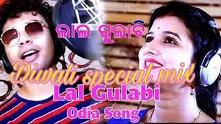 lal gulabi Lal gulabi odia dj song singer -mantu jhuriya