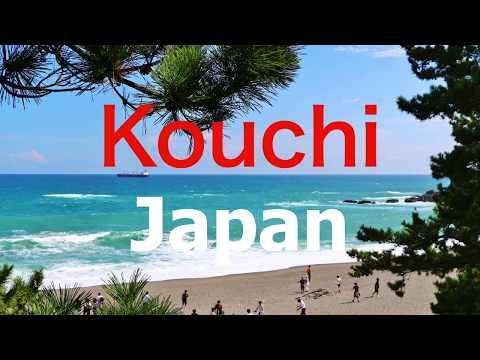 Kochi Japan Top 5 spots to visit!