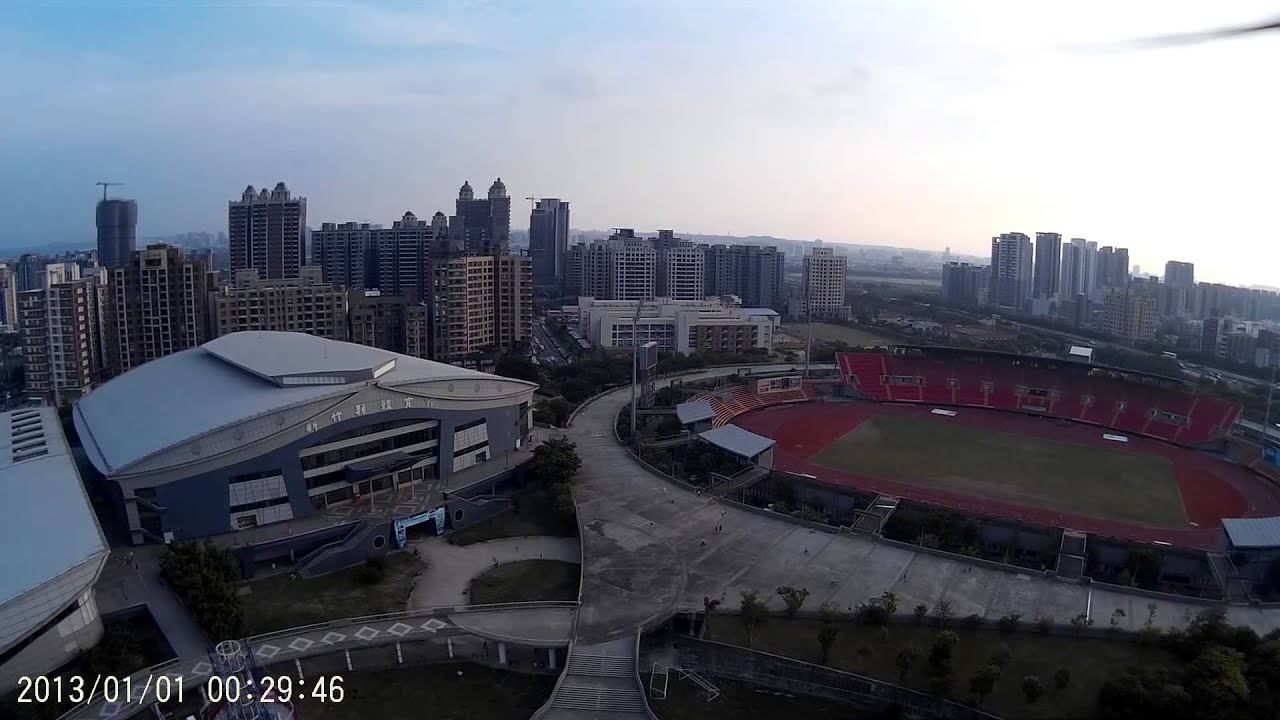 新竹縣立體育館周邊空拍 - YouTube