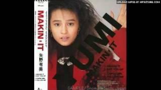 yumi yano - Cupid Girl