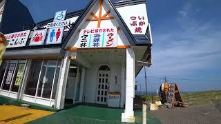 【ジムニー】襟裳岬~オロマップキャンプ場【北海道キャンプ旅】 thumbnail