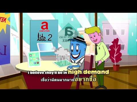 Cha-Ching 13: I Make Money Too (THAI w English Audio)