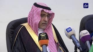 الصندوق السعودي للتنمية يمول إنشاء وتجهيز مدارس حكومية بقيمة 50 مليون دولار - (4-7-2019)
