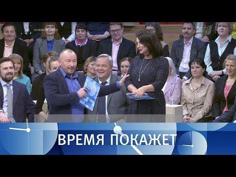 Шоу: Голос на Первом канале 6 сезон (2017) - Вокруг ТВ.