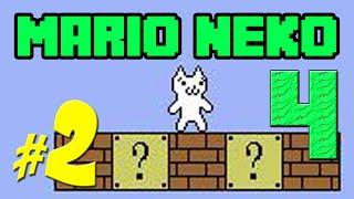 Mario Neko(Mario Cat) 4 - ยังโหด มันส์ ฮา ได้อีก! #2