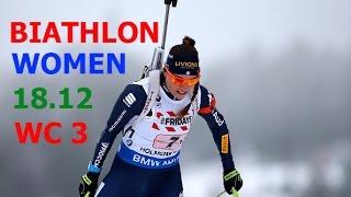 BIATHLON MASS START WOMEN 18.12.2016  World Cup 3 NOVE MESTO(Czech Republic)