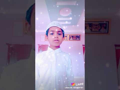 Download sura yaseen