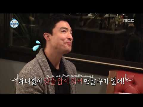 I Live Alone 나 혼자 산다 Daniel Henney, Good cook and a sexy man 20161223