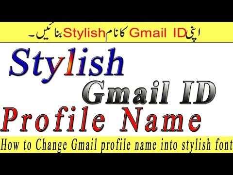 How to Change Gmail profile name into stylish font in urdu