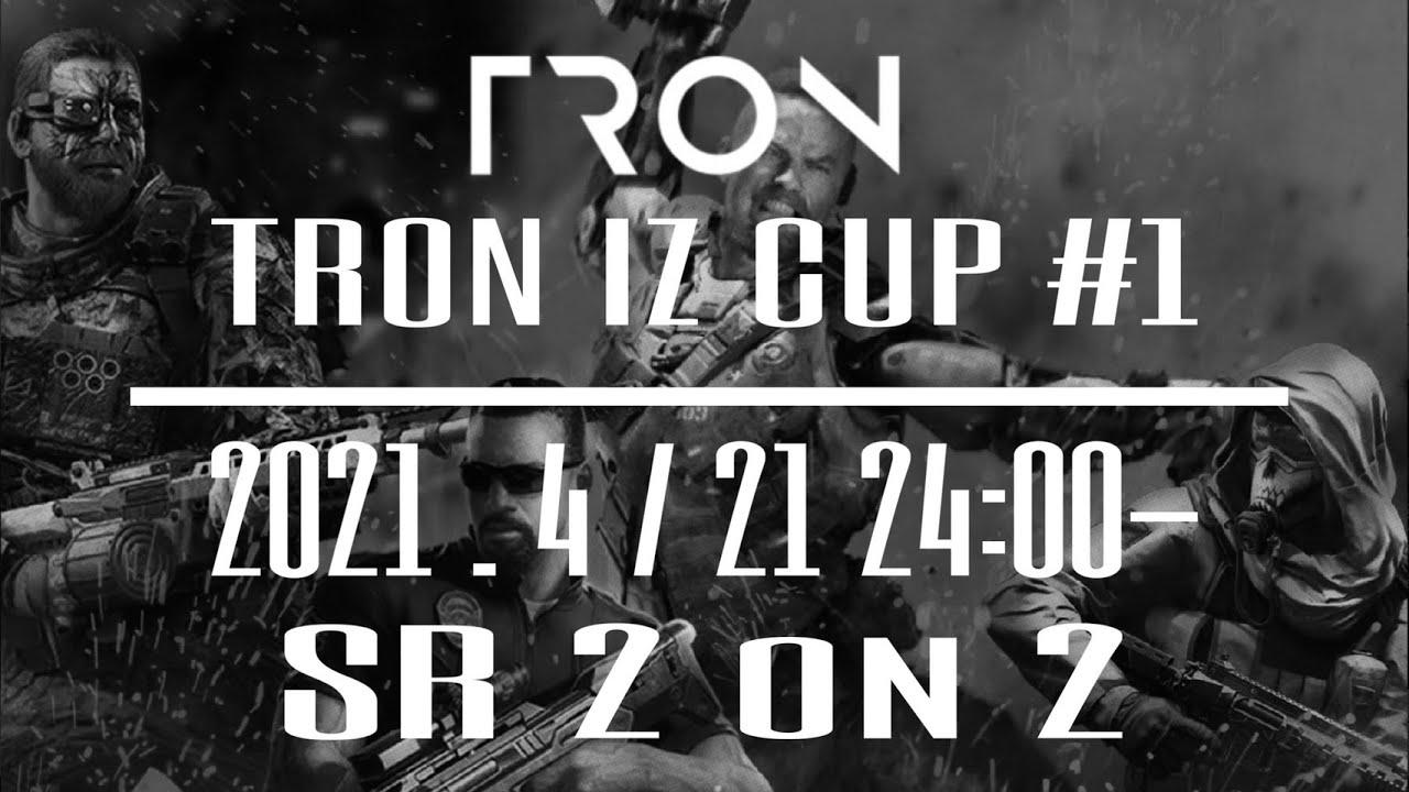 【CoDモバイル大会】SRon2 『TRON IZ CUP#1』  兄Tube&なち&わたあめ【CoD Mobile】