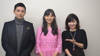 第5回目のゲストは、映画『トマトのしずく』にご出演の小西真奈美さん...