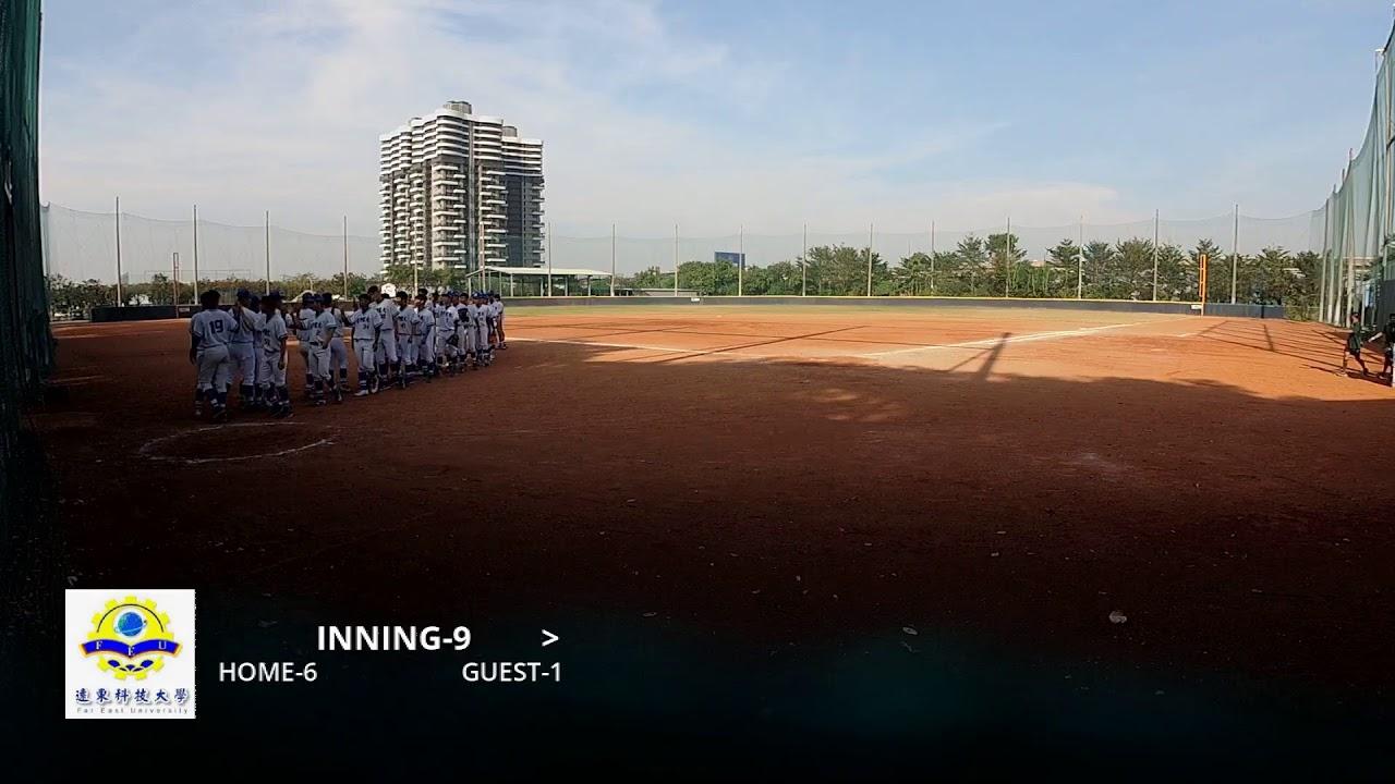 2020年大專盃 預賽15 台灣體大vs遠東科大 #高雄市國慶青埔棒球場B
