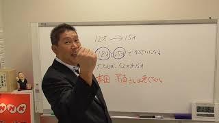 立憲民主党本田平直議員はまったく悪くない