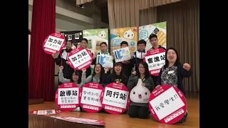 Publication Date: 2018-07-10 | Video Title: 基督書院 啓導嘉許禮