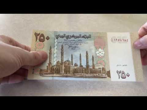 Yemen banknotes
