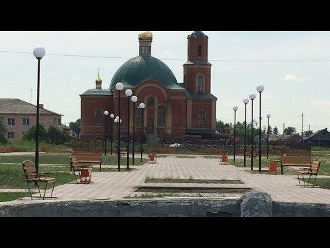Называевск,мой город детства