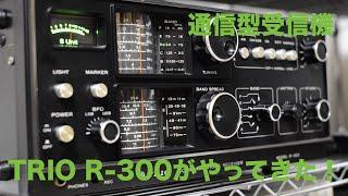 TRIO(現JVCケンウッド)の受信機、R-300を買っちゃいました(^^)簡単な...