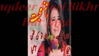 Best hindi Sad Song With Lyrics And Urdu Poetry Pictuer