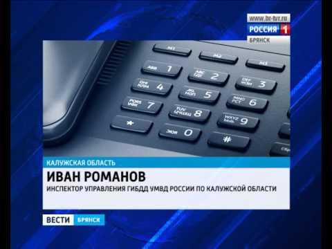 Иван Романов о ДТП в Жиздре