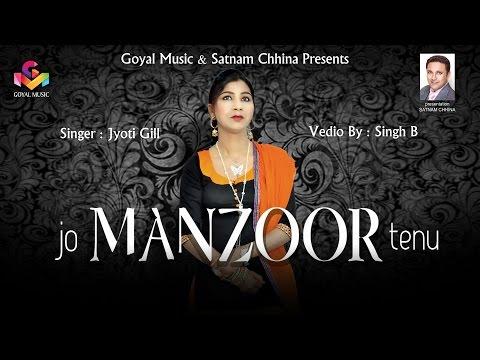 Jyoti Gill - Jo Manzoor Tainu - Goyal...