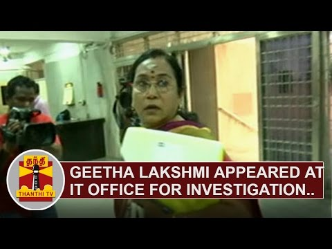 DETAILED REPORT : (MGR Univ, Vice Chancellor) Geetha Lakshmi appeared at IT Office for Investigation