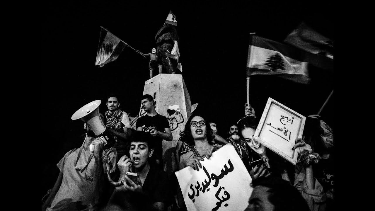 Hip Hop, Sound of the Lebanese Revolution 2019