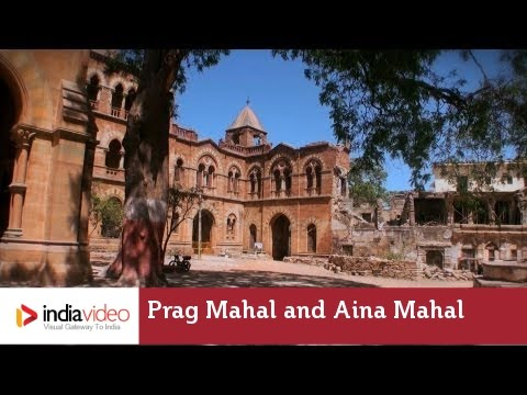The Prag Mahal and Aina Mahal in Bhuj