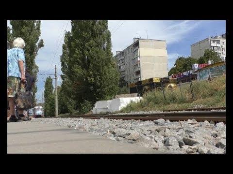 АТН Харьков: Жители Салтовки жалуются на долгий ремонт трамвайных путей - 15.08.2019