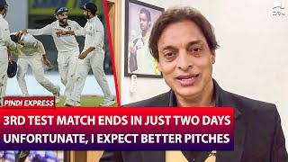 I Hope India Prepares One of the Finest Pitches for the Next Game | IndVSEng | Shoaib Akhtar | SP1N