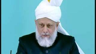 Friday Sermon : 11th September 2009 - Part 6 (Urdu)
