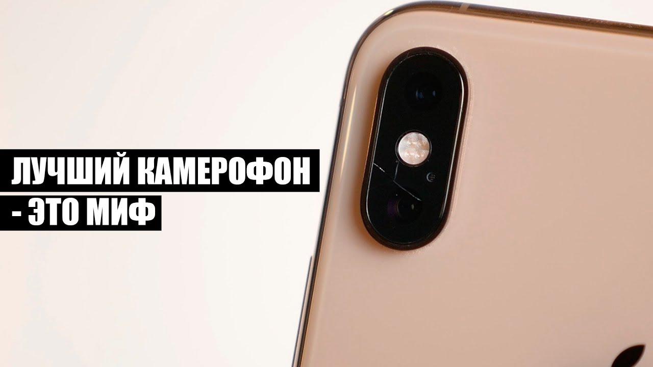 как Выбрать Смартфон для Съемки Фото и Видео в 2019
