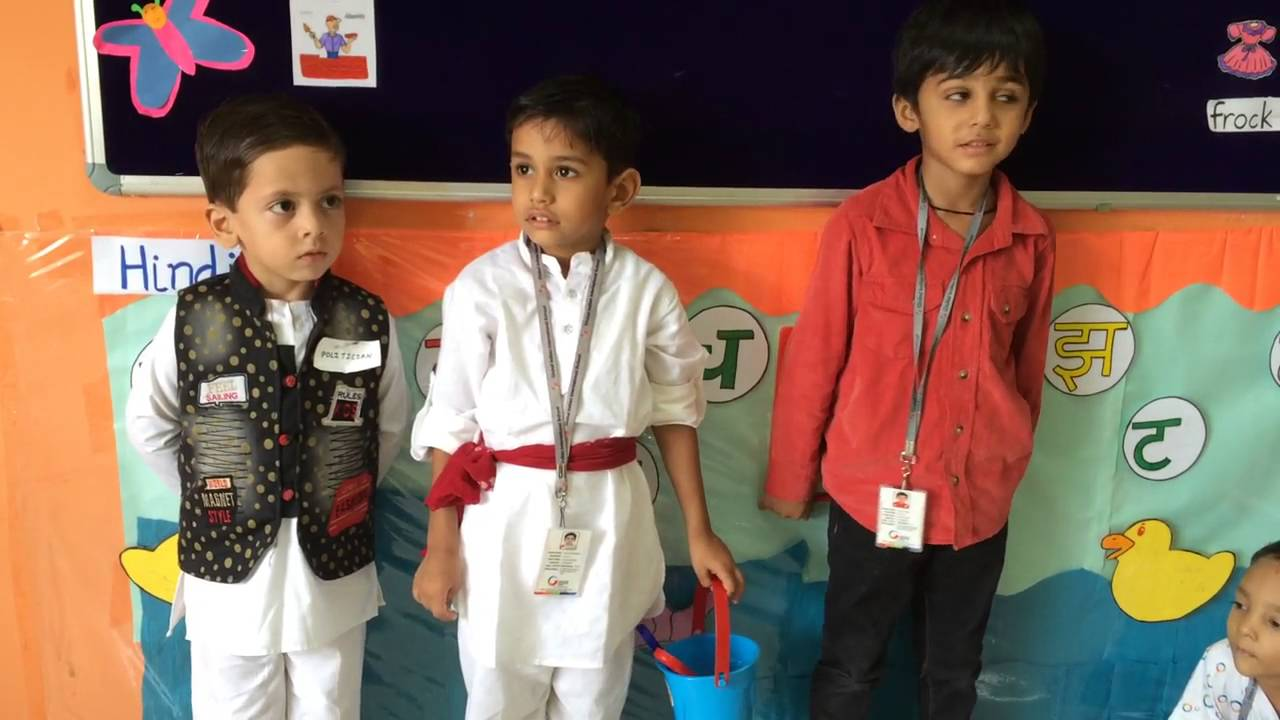 Show 'n' Tell: Kindergartners turn community helpers - part 2
