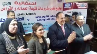مصر العربية | توقيع مشروع النهضة للاقراض متناهي الصغر بسوهاج