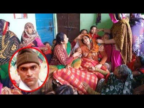 Yaad Aaye Hamari To Rona (याद आये हमारी तो रोना नही) Pulwama Attack (Black Day) 14/02/2019