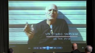 כנס התחדשות עירונית רמת גן של מידע כנסים-ניר שמול מנכ״ל החברה לפיתוח והתחדשות עירונית