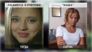 Сериал УБОЙНАЯ СИЛА - актеры сериала 17 лет спустя