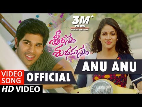 Srirastu Subhamastu Songs | Anu Anu Full Video Song | Allu Sirish, Lavanya Tripathi | SS Thaman