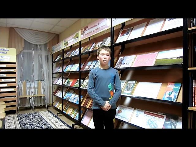 Изображение предпросмотра прочтения – АндрейТойбулатов читает произведение «Бежит тропинка с бугорка» М.И.Цветаевой