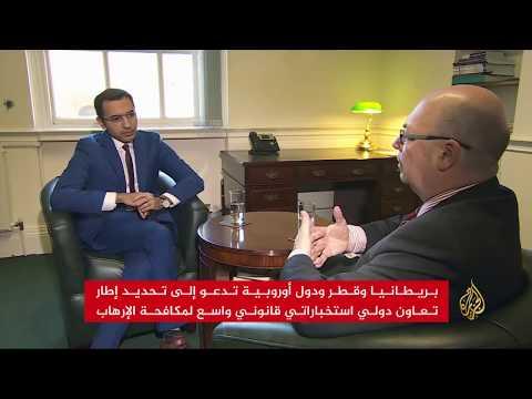وزير الخارجية القطري يفتتح مؤتمرا لمكافحة الإرهاب بلندن  - نشر قبل 4 ساعة