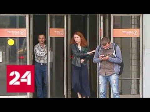 Закрытый участок Сокольнической линии метро заработал на два дня раньше срока - Россия 24