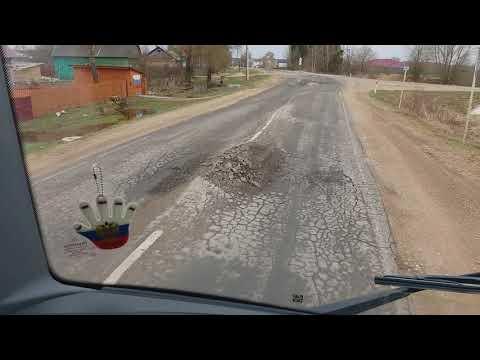 Вот почему в апреле закрывают Дороги))Минка-Верия-Медынь
