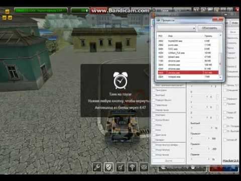 Чит Hesoolver v2.5.7 ради зрелище танки онлайн