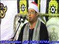 الشيخ /محمد السقا/ الختام/ عزاء الحاج /.صلاح عيسى/ الزعفران وم حماده