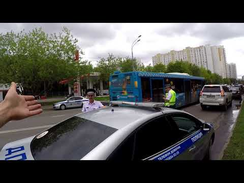 Как обозначается остановка общественного транспорта