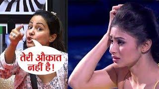 ये क्या... Mouni Roy का चढ़ा पारा, Hina Khan से कम मिले पैसे तो छोड़ दिया Project