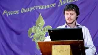 Мировоззрение Н. В. Левашова позволяет разоблачать новую социальную систему паразитов.