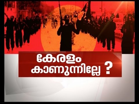 NIA arrested Keralites with suspected IS links | News Hour Debate 4 Oct 2016