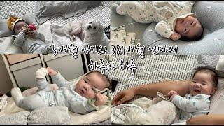 육아브이로그)5개월아기/로코유이유식기/초기이유식/아빠는…