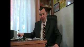 Семейный кодекс Украины ст.ст. 19 - 37 Семейное право(, 2012-06-12T08:49:50.000Z)
